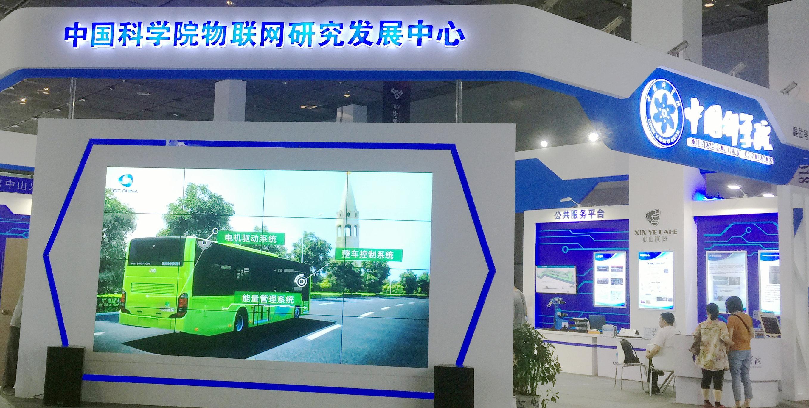 中科君芯携最新汽车级IGBT产品亮相2018物博会